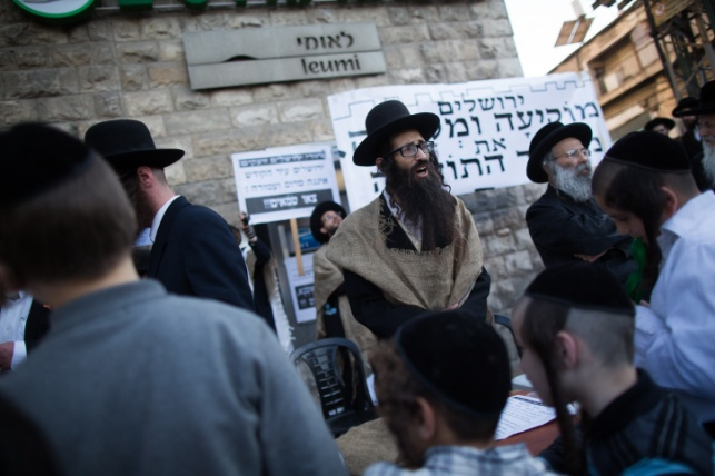 הפגנה בירושלים נגד המצעד. ארכיון