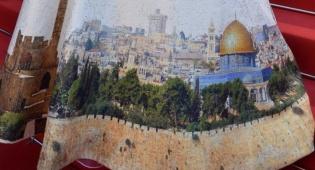 השרה רגב בשמלת 'ירושלים של זהב' - רגב למבקרים: מה שחשוב, מה שאני חושבת