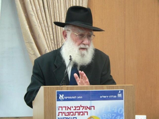 """הרב יהודה קופרמן זצ""""ל"""