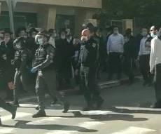 המשטה סגרה ישיבה בבני ברק; 2 נעצרו
