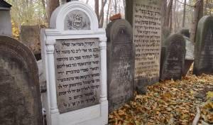 """תמונת קברו של המהרא""""ל צינץ"""