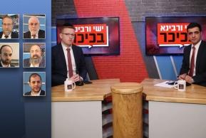 """ח""""כ יצחק פינדרוס, שלמה בניזרי ופאנל הפרשנים המורחב"""