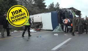 התהפכות האוטובוס: צפו בכתבה המסכמת