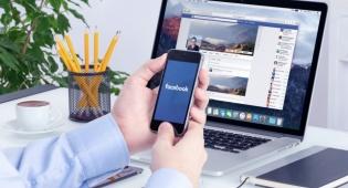 פייסבוק, הציצו לפרופילים