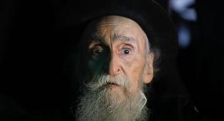 """כרוז הלוויה: """"אוי, כי כבה נר ישראל""""; האזינו"""