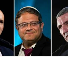 סופית: האיחוד בימין - בלי 'עוצמה יהודית'