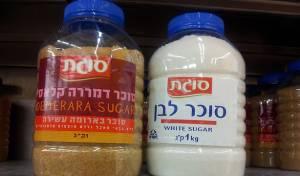 סוכר של סוגת