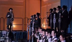 מקהלות 'שירה' ו'יינגערלעך': 'שושנת יעקב'