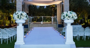 חתונה בקרוב במשפחה? אילוסטרציה