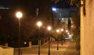 חומות העיר העתיקה