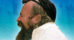 """רבי יעקב עדס (צילום מסך) - הרב עדס מגלה: העמוד הכי קשה בש""""ס"""