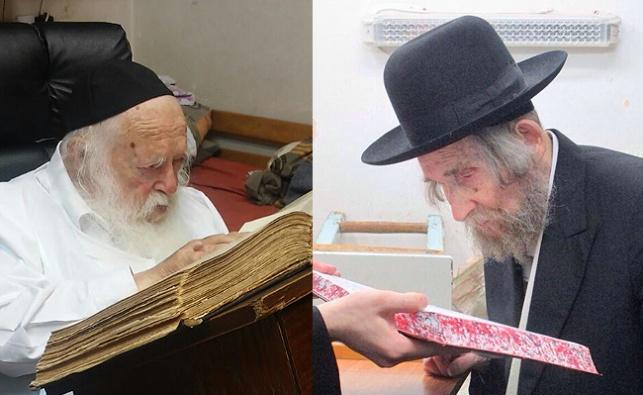 תיעוד: גדולי ישראל שוברים את הצום בלימוד