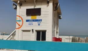חם לכם? בים המלח מדדו היום 48 (!) מעלות