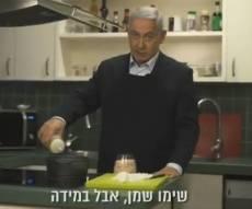 ביבי במטבח: המתכון הסודי לפתיתים. צפו
