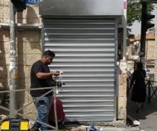 החנות הירושלמית. מוגנה בעקבות המתקפה