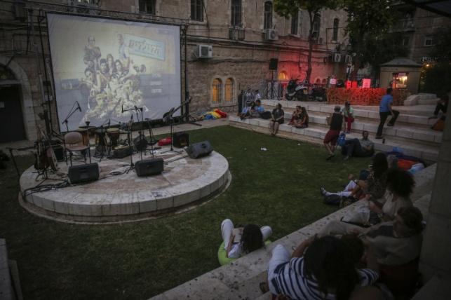 זעזוע: הקרנת סרטים בשבת בקריית יובל