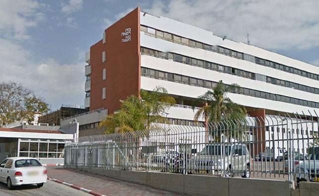 בית החולים מעייני הישועה בבני ברק