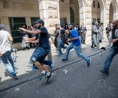 הפגנה, אילוסטרציה - יש הפגנה? תקבל פוש לטלפון  מהמשטרה