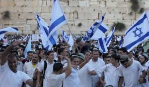 מצעד הדגלים, בכותל המערבי