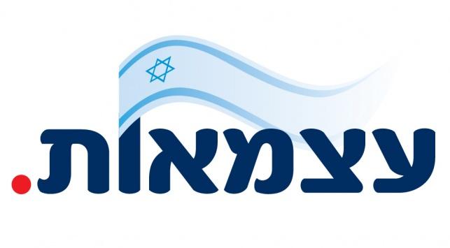"""הלוגו החדש של מפלגת """"העצמאות"""""""