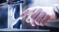 אילוסטרציה - פריצת דרך: מדענים הצליחו להדפיס עור אנושי