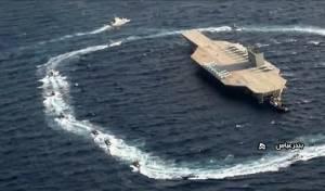 """איראן הפציצה """"נושאת מטוסים אמריקנית"""""""