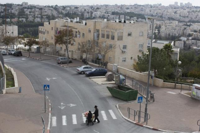 שכונת רמת שלמה