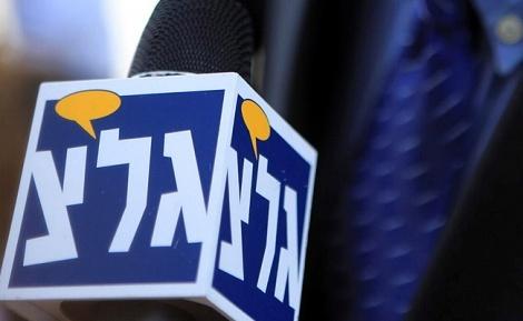"""שדרן גל""""צ התבייש להיות ישראלי ויפוטר"""