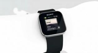 """ה-""""Smart Watch"""""""