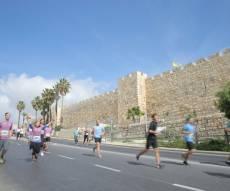 מרתון ירושלים: 30 אלף רצים  • צפו בגלריה