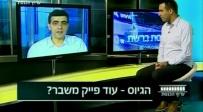 צילום: מתוך ערוץ הכנסת