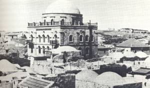בית הכנסת בתפארתו לפני שהוחרב