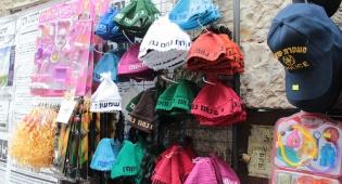 ירושלים נערכת לפורים • גלריה