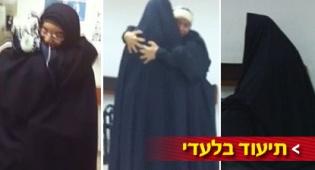 מפגש מרגש: האם והבת החטופה