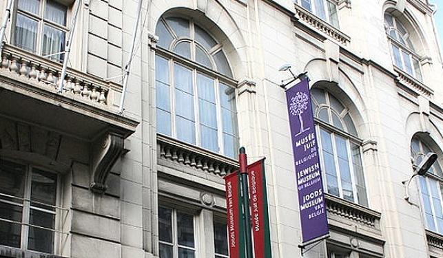 המוזיאון בו בוצע הפיגוע