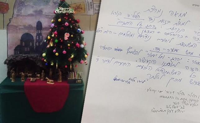 """מכתב הרבנים לצד """"שילוב"""" של עץ אשוח וחנוכיה"""