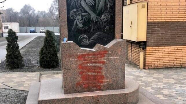 האנדרטה שהושחתה