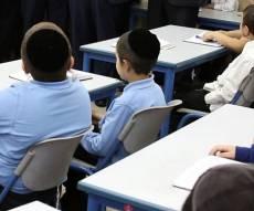 אילוסטרציה - כך יקוצרו ימי החופשות של תלמידי ישראל