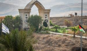 """הכניסה ל""""אי השלום"""" בנהריים, בגבול בין ירדן לישראל"""