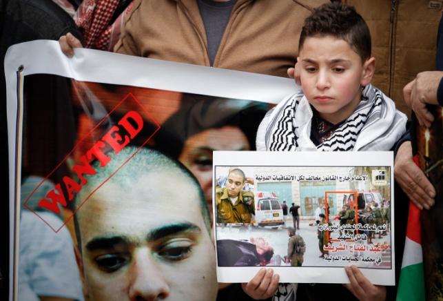 משפחתו של המחבל שנהרג על ידי אזריה