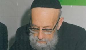 """הגאון הגדול רבי יהודה צדקה זצוק""""ל"""