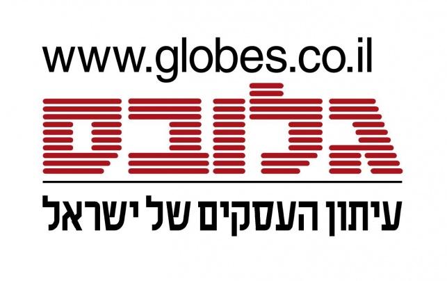 לוגו גלובס
