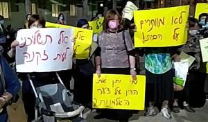 נשות המועדון מפגינות מחוץ לבניין עיריית בני ברק