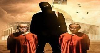 האיום המחליא - דאעש מציג: ראשי נתניהו וטראמפ - ייערפו