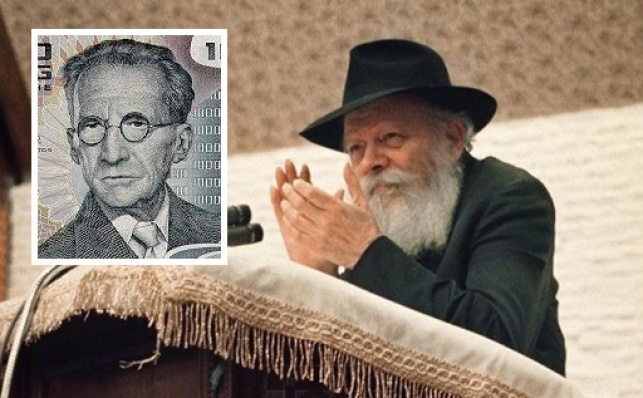 הרבי מליובאוויטש, ארווין שרדינגר