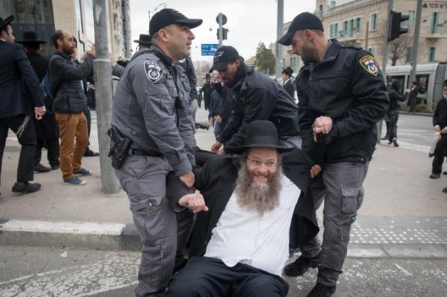 תמונת אילוסטרציה מהפגנה קודמת
