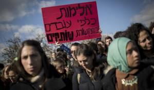 """עו""""סים מפגינים נגד האלימות נגדם - היום: רופאים, מורים ועו""""סים ישבתו שעתיים"""