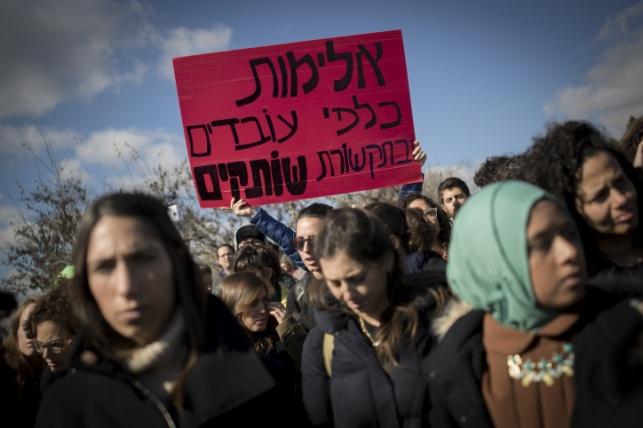 """עו""""סים מפגינים נגד האלימות נגדם"""