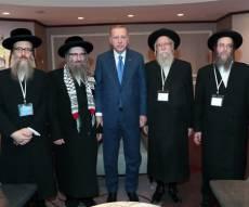 נטורי קרתא נפגשו עם נשיא טורקיה ארדואן