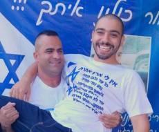 ההכנות ברמלה לקבלת הפנים לאזריה - הבוקר: החייל אלאור אזריה שוחרר מהכלא